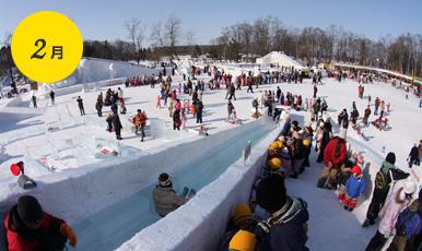2月 おびひろ氷まつり