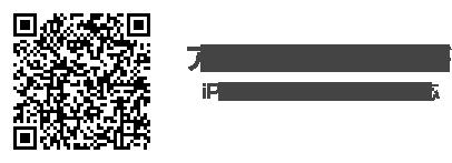 アプリ総合QRコード