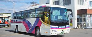 전세 버스