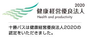 健康管理的蓝筹企业认证体系