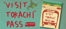 "[For foreign tourists] Tokachi route bus ride unlimited ticket ""VISIT TOKACHI PASS"""