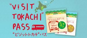 "Tokachi Subprefecture extravascular you live Tokachi route bus ride unlimited ticket for people of ""VISIT TOKACHI PASS"""