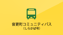 Otofuke community bus