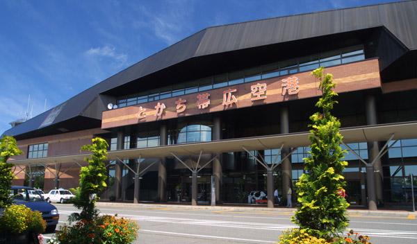 도카치 오비 히로 공항