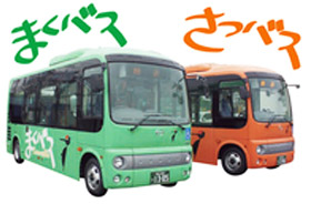 Makubetsu-cho community bus