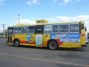 BDF燃料車輌