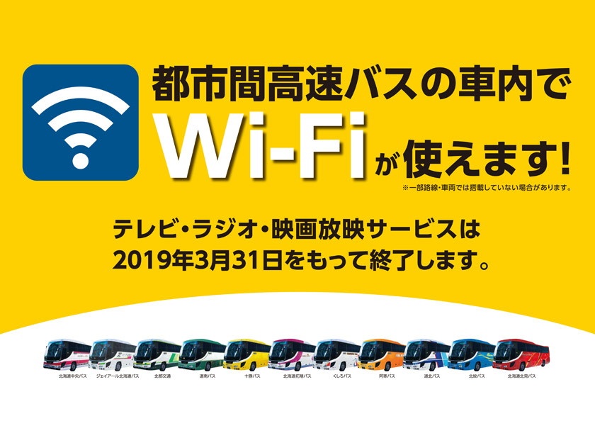 In the car of the inter-city high-speed bus you can use the Wi-Fi!
